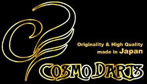 Cosmo Logo